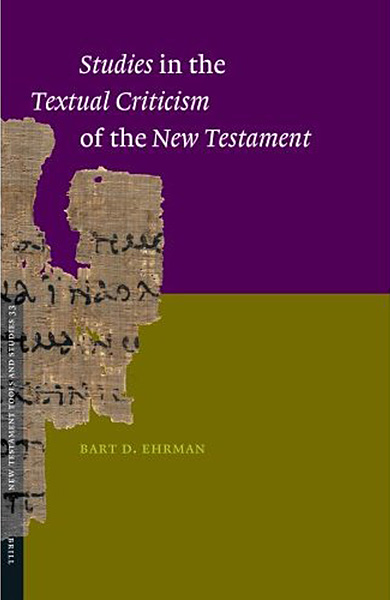 Critique of New Testament Reliability and